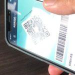 Amazon PayはQRコード型モバイル決済