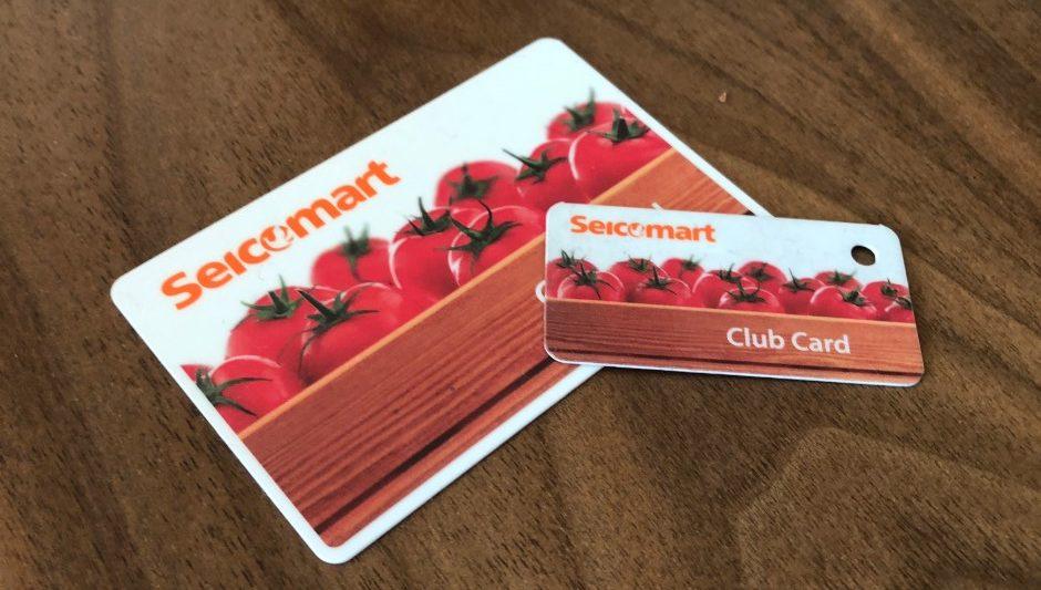 従来のセイコマクラブカードから簡単に切り替え可能