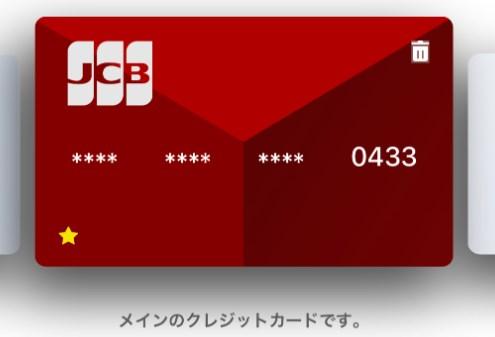 Yahoo! JAPANカードなら、PayPay残高にチャージできます。