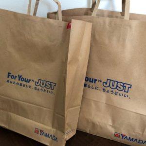 PayPay決済したヤマダ電機の紙袋