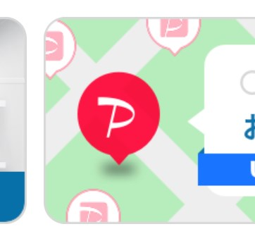 「PayPayボーナス」は通常時「0.5%」