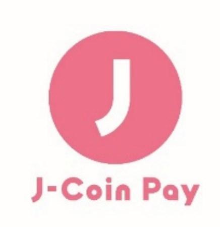 ジェイコインペイ(J-Coin Pay)ロゴ