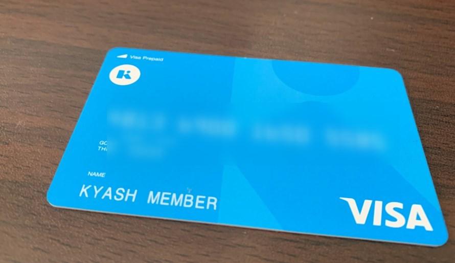Kyashのカード(リアルカード)
