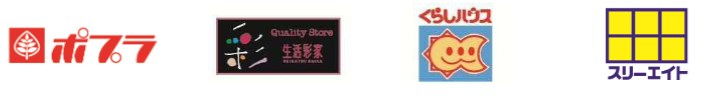 ゆうちょPayが使えるコンビニ・スーパー