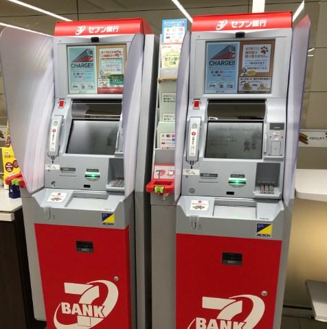 8月セブンイレブンキャンペーン【PayPay(ペイペイ)・メルペイ・LINE Pay(ラインペイ)】で1500円まで還元