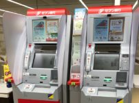 セブン銀行ATMチャージキャンペーン