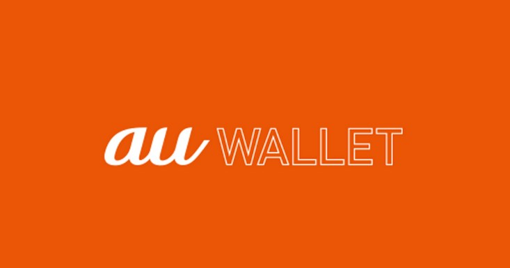 auWALLETでauPAY