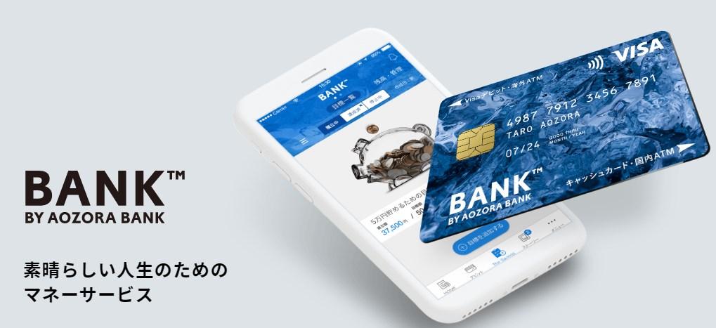 BANK支店