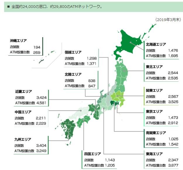 ゆうちょ銀行ATMの設置台数
