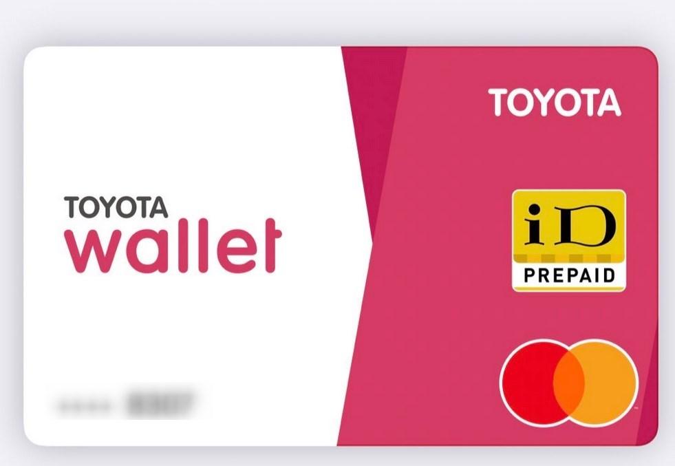 TOYOTA Wallet(トヨタウォレット)の使い方【仕組みとできること】