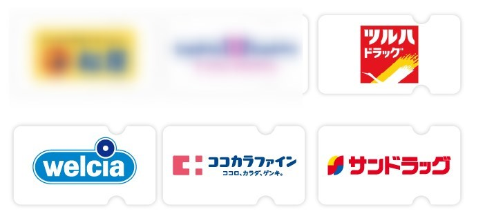 LINE Payクーポン対象ドラッグストア