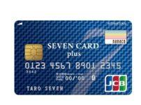 安心のクレジットカード