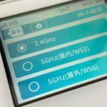 節約術シリーズ:ポケットWifiでネット通信費用を抑える方法(一人暮らし向け)