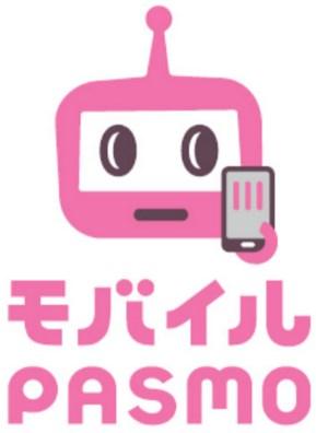 AndroidスマホでモバイルPASMOが発表に