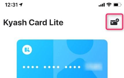 新カードの申し込みボタン