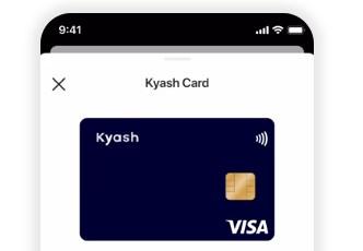 アプリで管理できるKyash