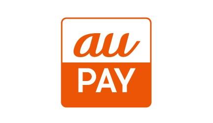 au PAY(エーユーペイ)還元率で節約