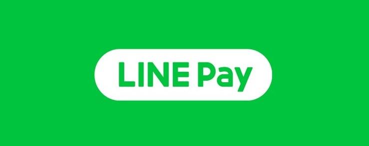 スマホ決済アプリで最近使われている「LINE Pay(ラインペイ)」