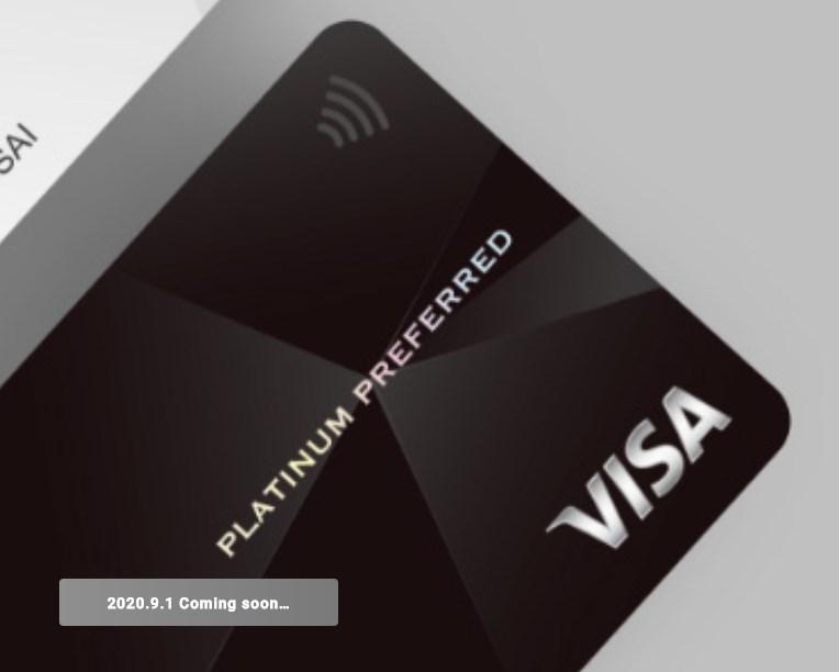 高い年会費をペイできるカード